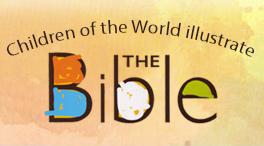 bibleartgallery
