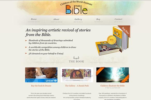 bibleartgallery-home.jpg