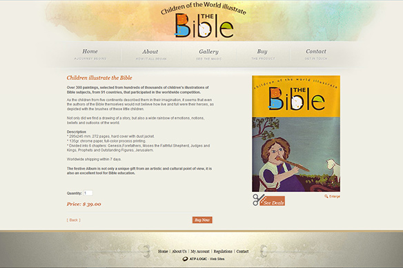 bibleartgallery-in2.jpg